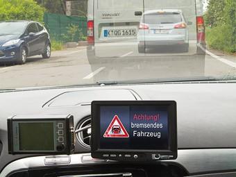 """Система """"общения"""" водителей в автомобилях Ford"""