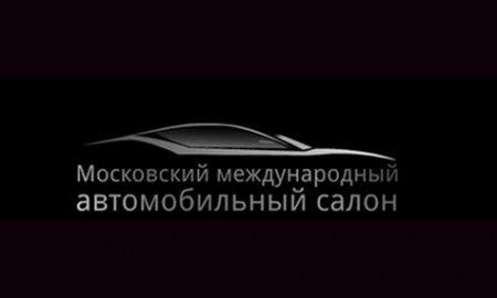 ММАС'2012 - Московский Международный Автомобильный Салон (MIAS'2012)