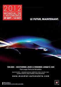 Парижский автосалон 2012 года