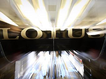 Автомобильная компания Lotus