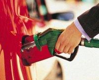 Средства экономии бензина