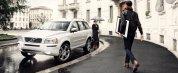 Автомобиль Volvo XC90 2014