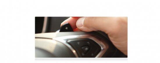 Ручка переключения передач в Ford Fusion 2014 года