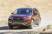 Рестайлинг Honda CR-V 2015