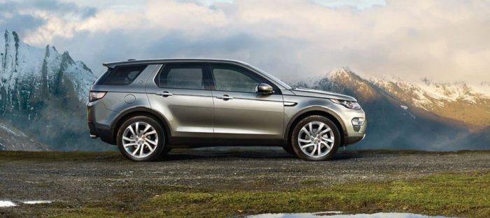 Элегантный Land Rover Discovery Sport