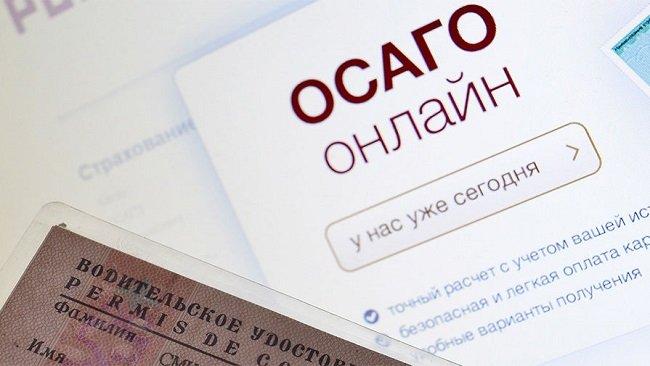 Все что нужно знать о покупке электронного полиса ОСАГО