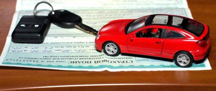 Для чего нужен полис добровольного страхования автогражданской ответственности?