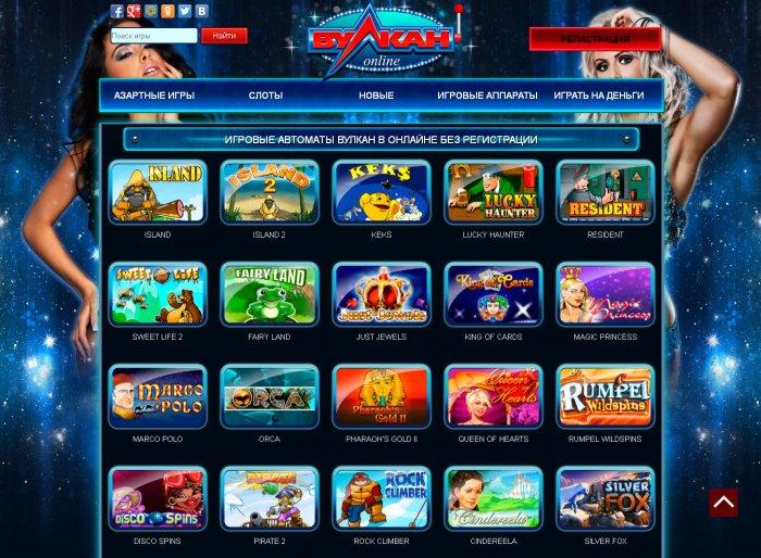 Русское казино Вулкан - информация про турниры, акции, лотереи и много другое на web-сайте
